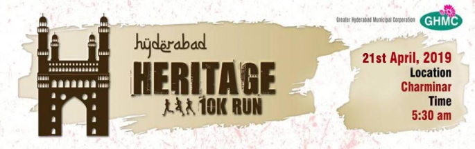 Mera-Events-Profile-Pic-Heritage-10k-Run1552307608smqDp1553685398JrDDS